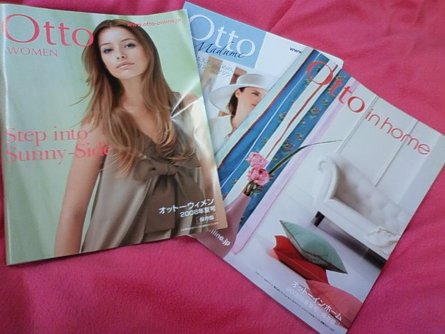 My favorite mail order magazines