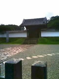 Koudou-kan