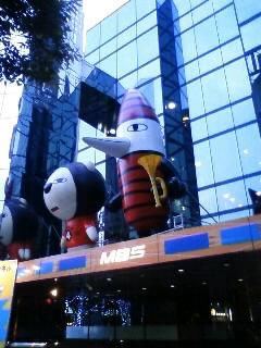 Musical in Osaka