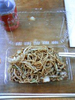 Fathers' noodle