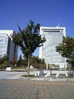 Ibaraki prefectural office