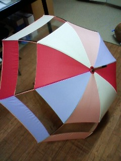 New umbrella