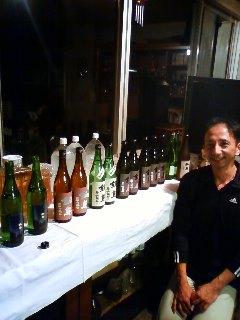 Japanese sake:NABESHIMA