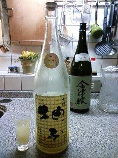 My favorite:yuzu liqueur