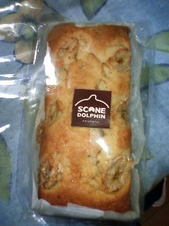 scone speciality store