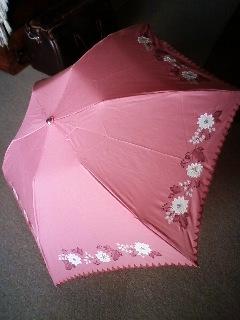 new parasol