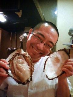 big fresh oyster