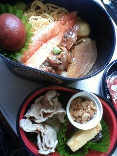 local lunch box