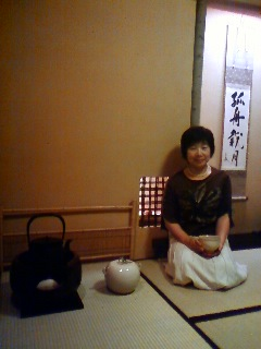rehearsal of tea ceremony in Mito