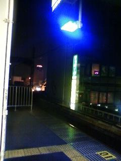 blue streetlight