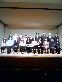 10th my students concert in tokyo