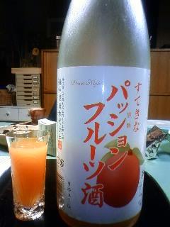 passionfruit liqueur