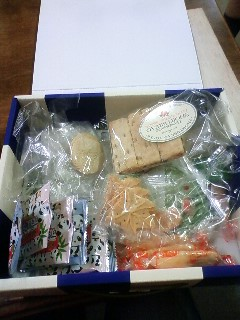 my sweet's box