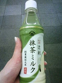 green tea milk