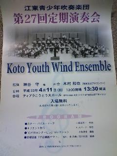 next concert