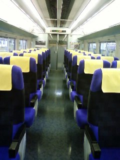 private train