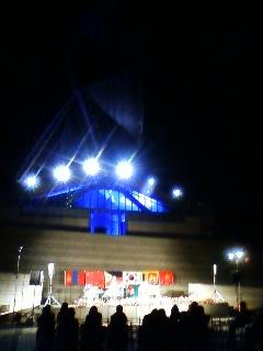 festival in Mito