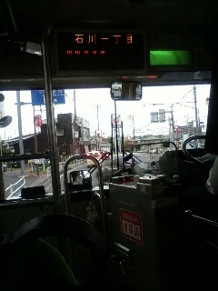 local trip