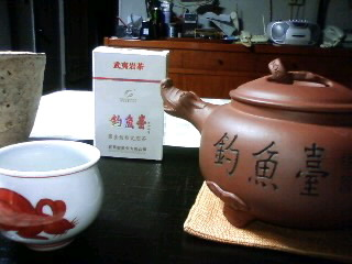 today's Chinese tea