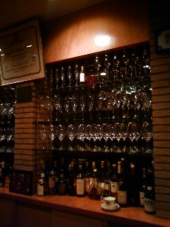wine bar in Mito
