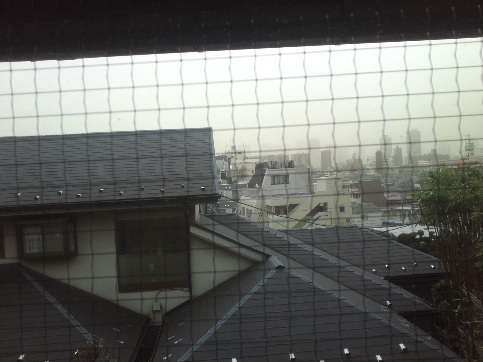 The sky of Tokyo