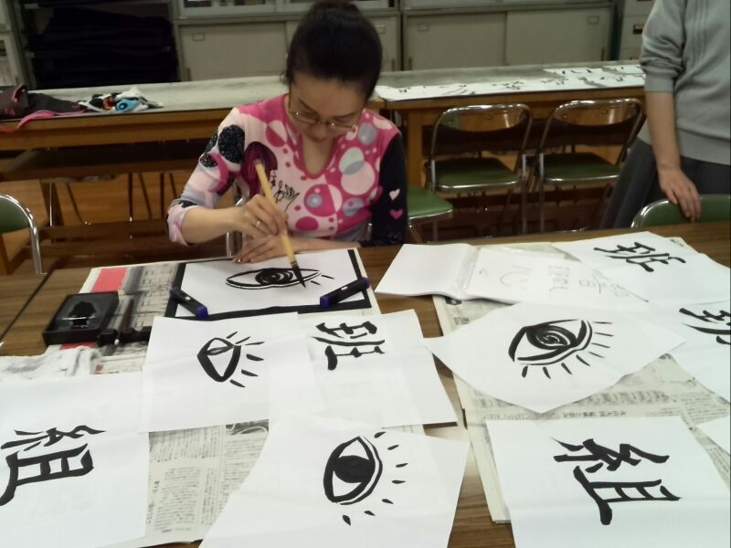 The calligraphy master???
