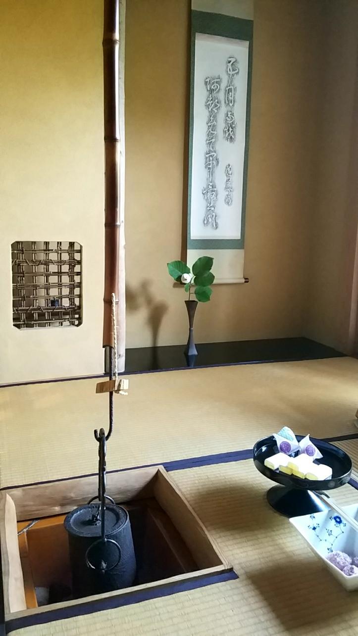 Tea class in Mito