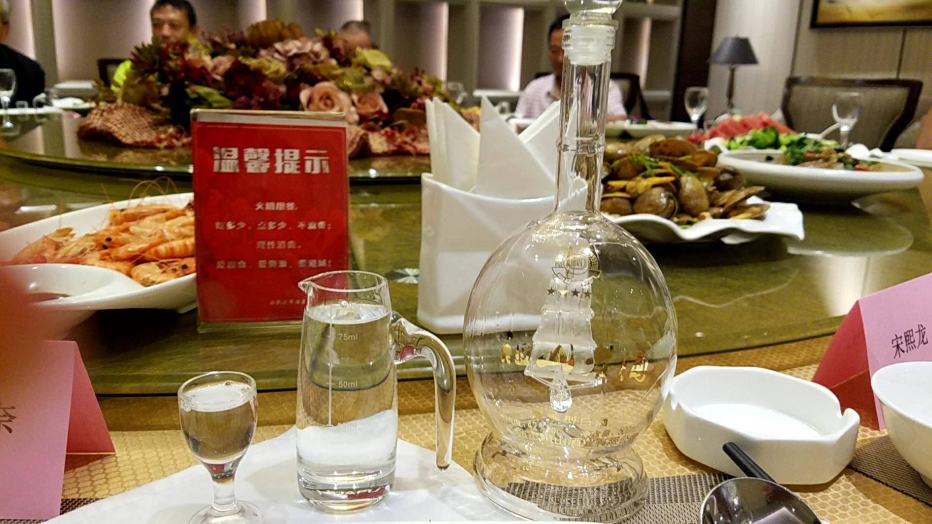 Qinhuangdao 1