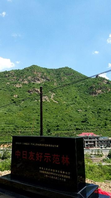 Qinhuangdao 2
