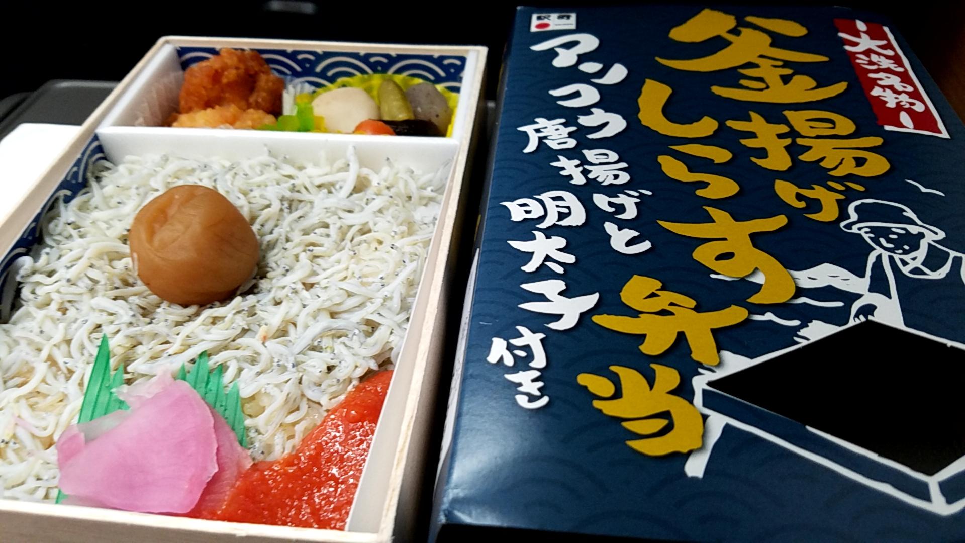 Mito Local lunch box