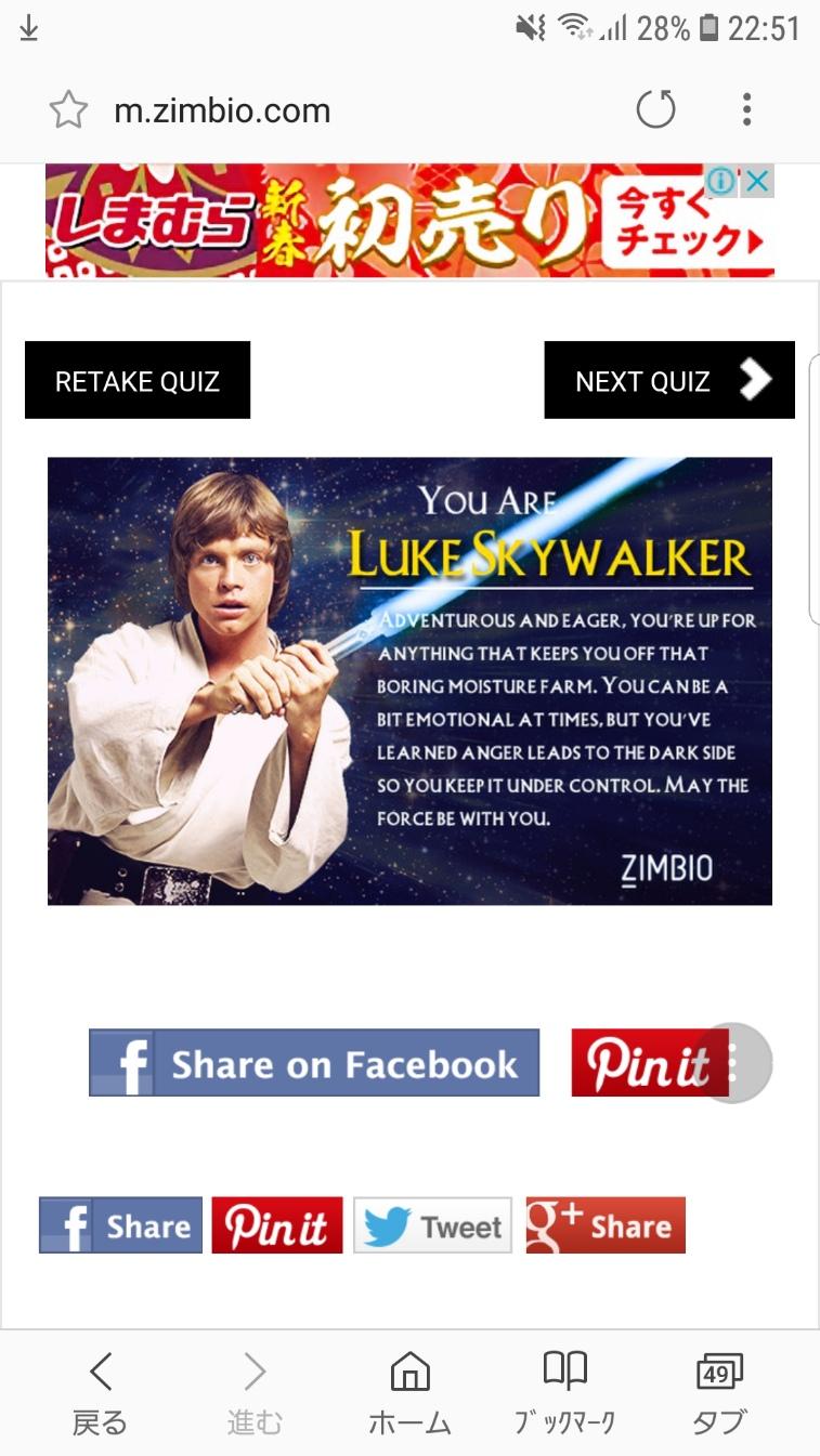 I'm Luke!