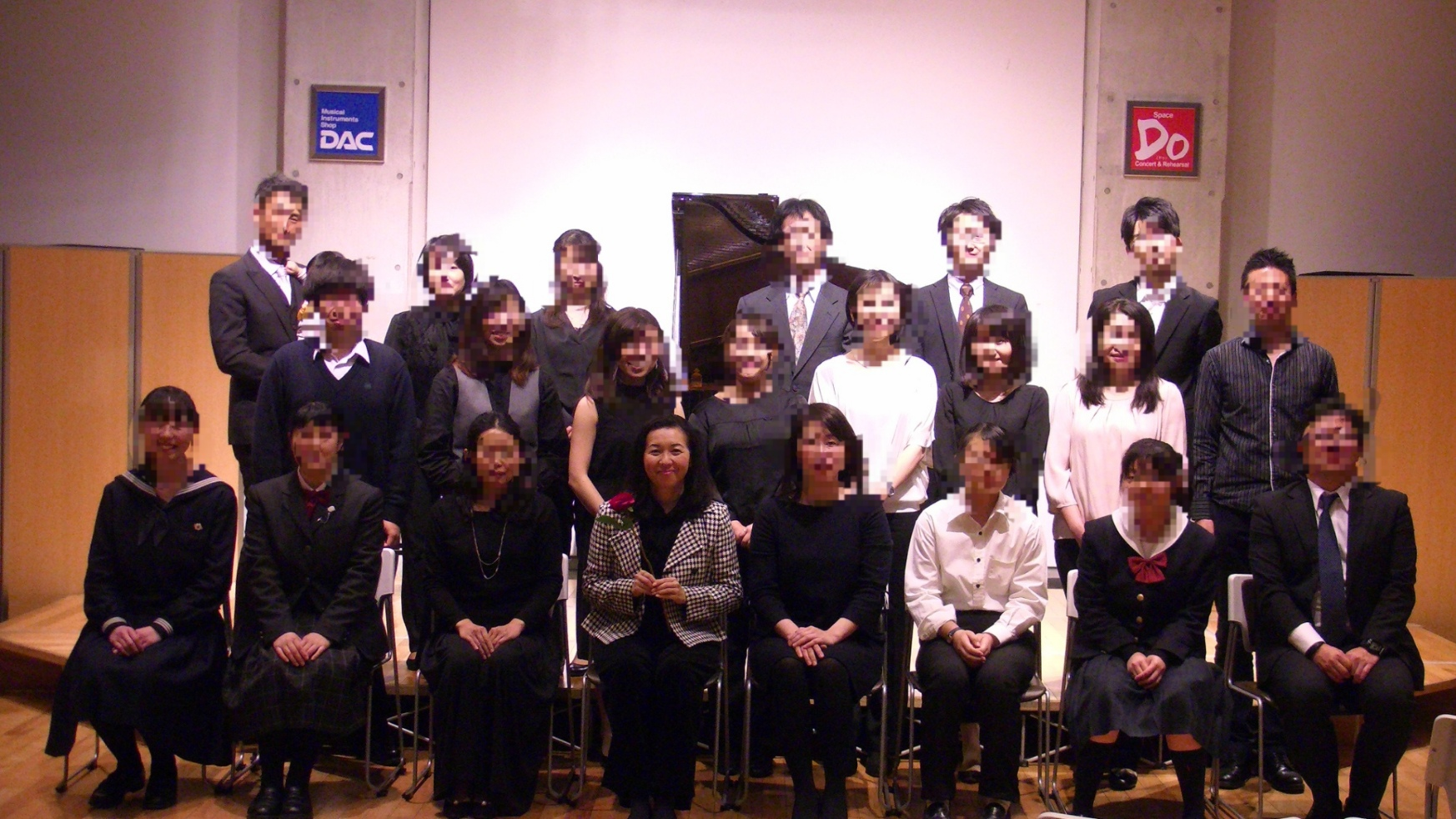 The 19th students' concert